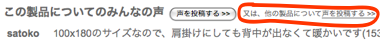 mmmuji_product_page.png